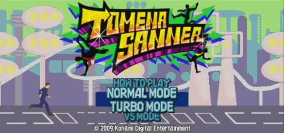 Tomena Sanner Title.jpg